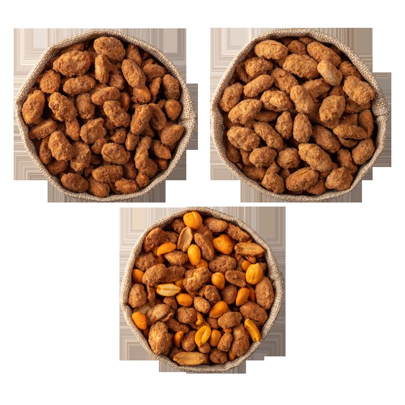 arachides-noixdelachance-noix-paques-2
